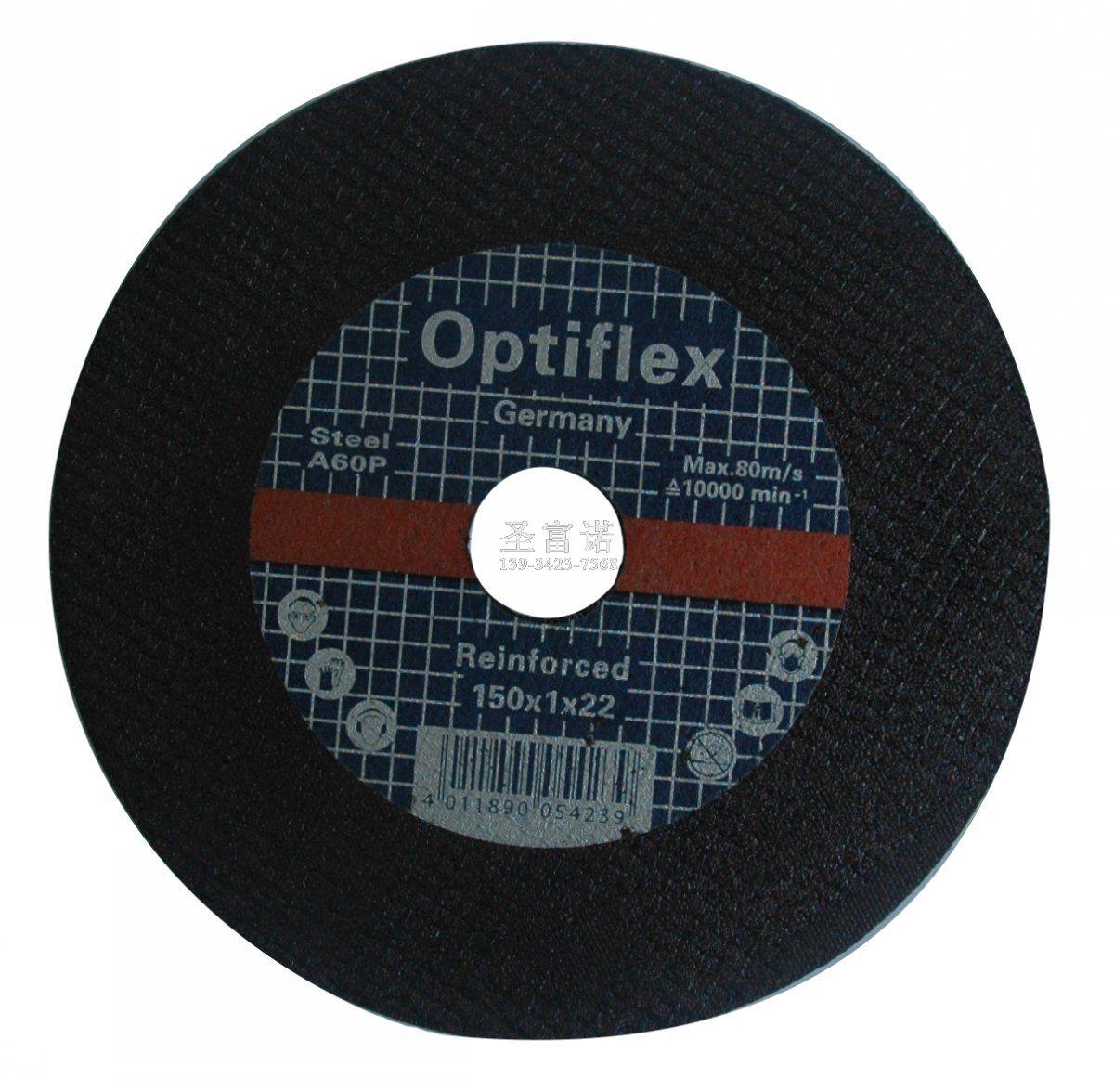 Optiflex/德国欧迪夫